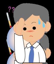 微熱が続く時☆川越市鶴ヶ島市の漢方薬局坂重薬局