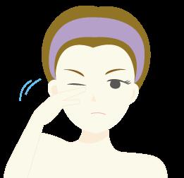顔色が青、埼玉県鶴ヶ島市の漢方相談薬局★坂重薬局
