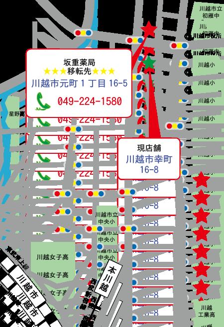 薬草堂坂重薬局、移転先MAP広域
