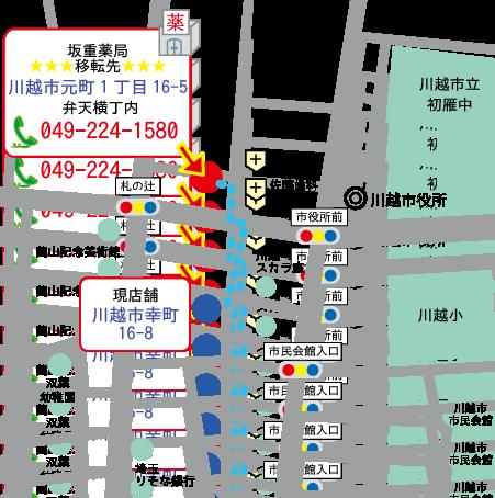 薬草堂坂重薬局、移転先MAP