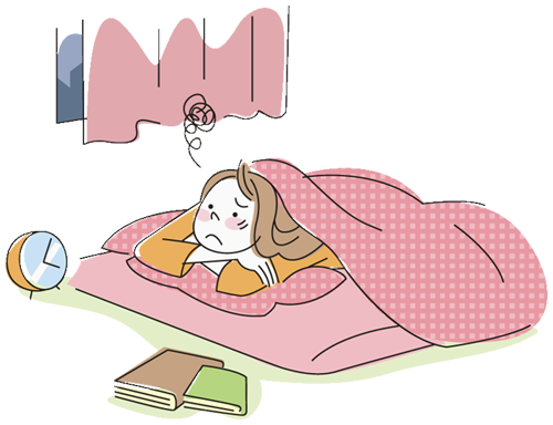 いのちを育む眠り☆川越市鶴ヶ島市の漢方薬局坂重薬局