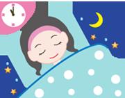 午後11時には就寝しましょうね☆川越市鶴ヶ島市の漢方薬局坂重薬局